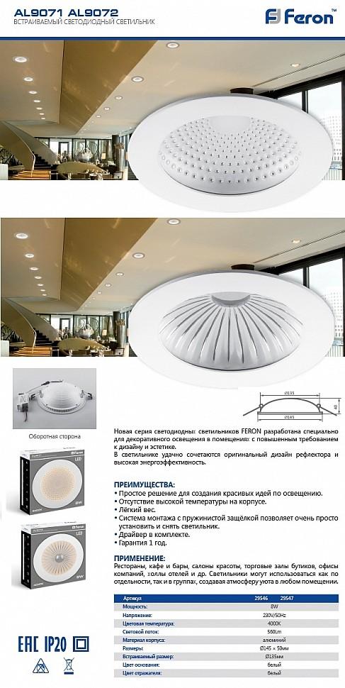 Комплект светодиодных Bi-LED линз Hella 3 3. 0 дюйма купить