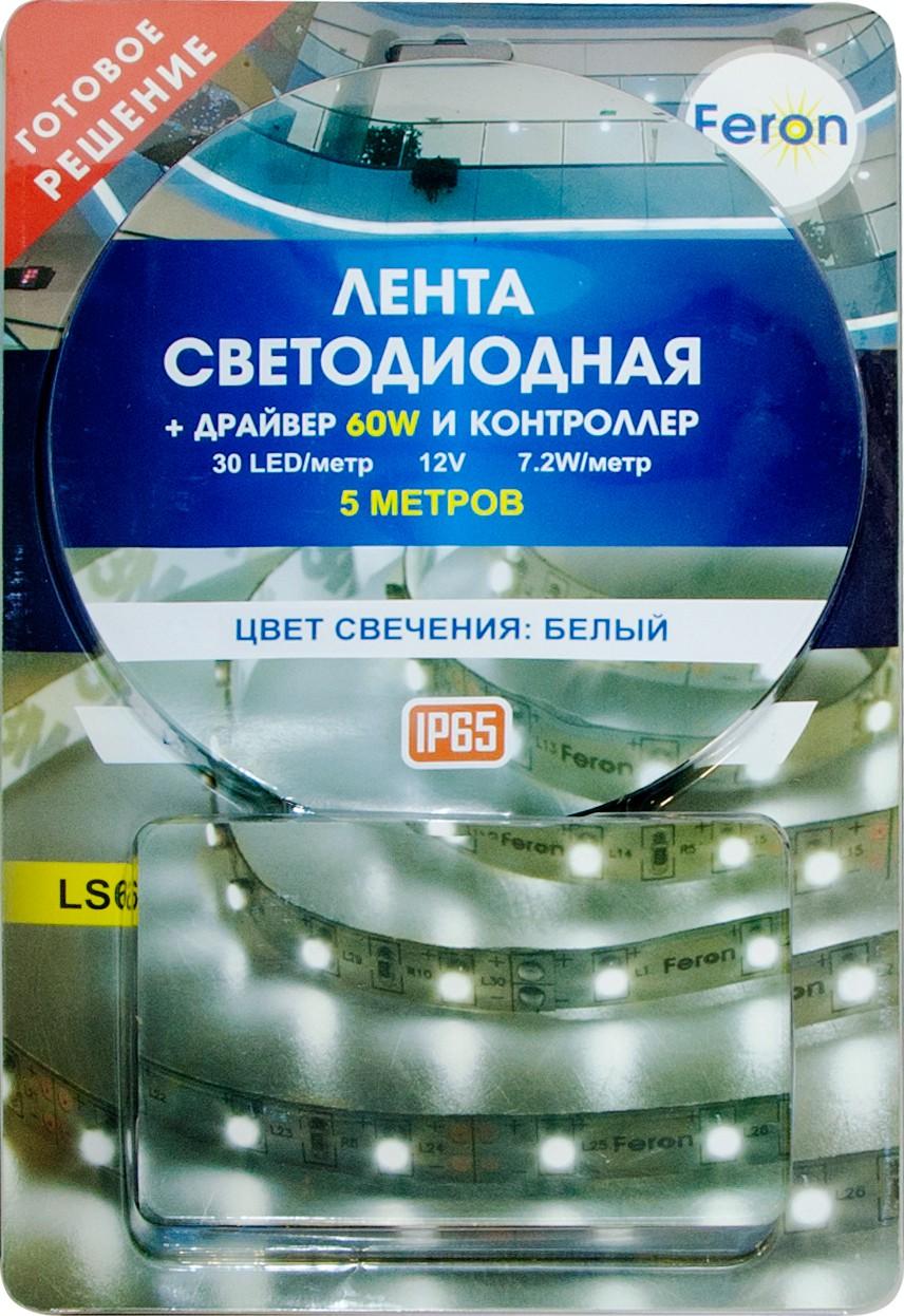 Светодиодный Драйвер 48 Вольт
