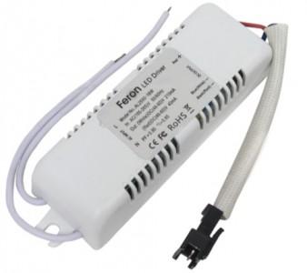 Драйвер для светодиодного светильника купить